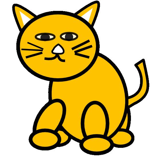 Clipart Of Cat