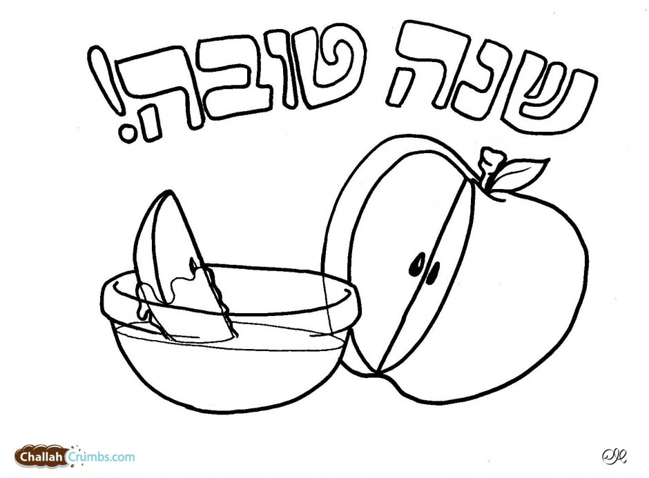 Judaism Coloring Pages - ClipArt Best