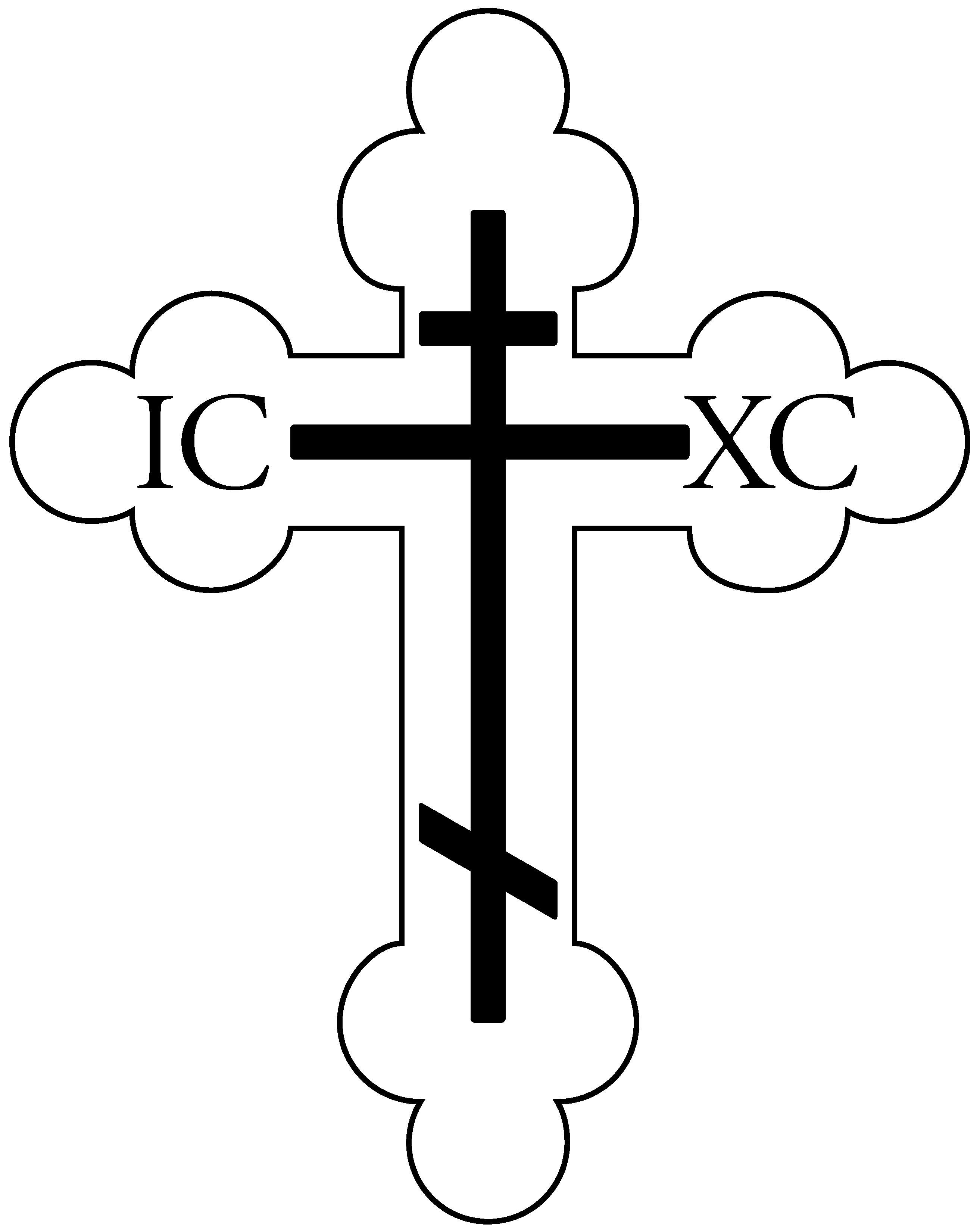 Free Christian Clipart Cross - ClipArt Best