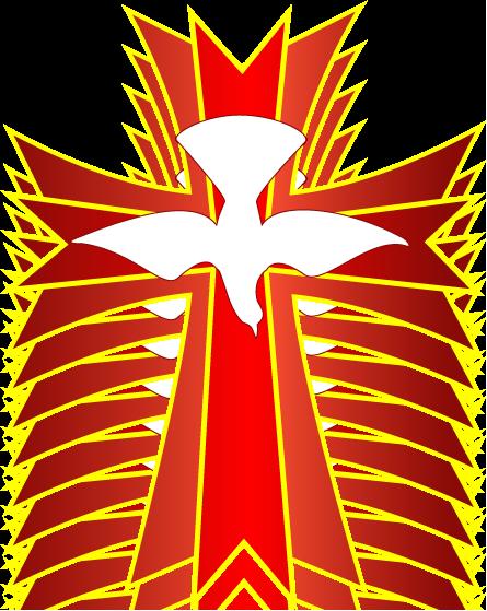 Clip Art Holy Spirit Clip Art holy spirit clip art free clipart best errantem animum art