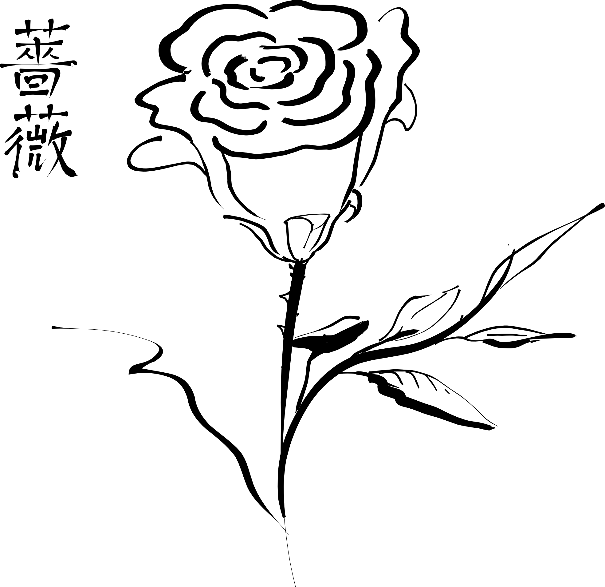 Line Art Rose : Rose line drawings clipart best