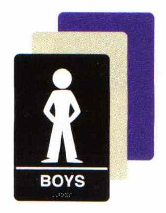 Boys Bathroom Sign Clip Art Car Interior Design