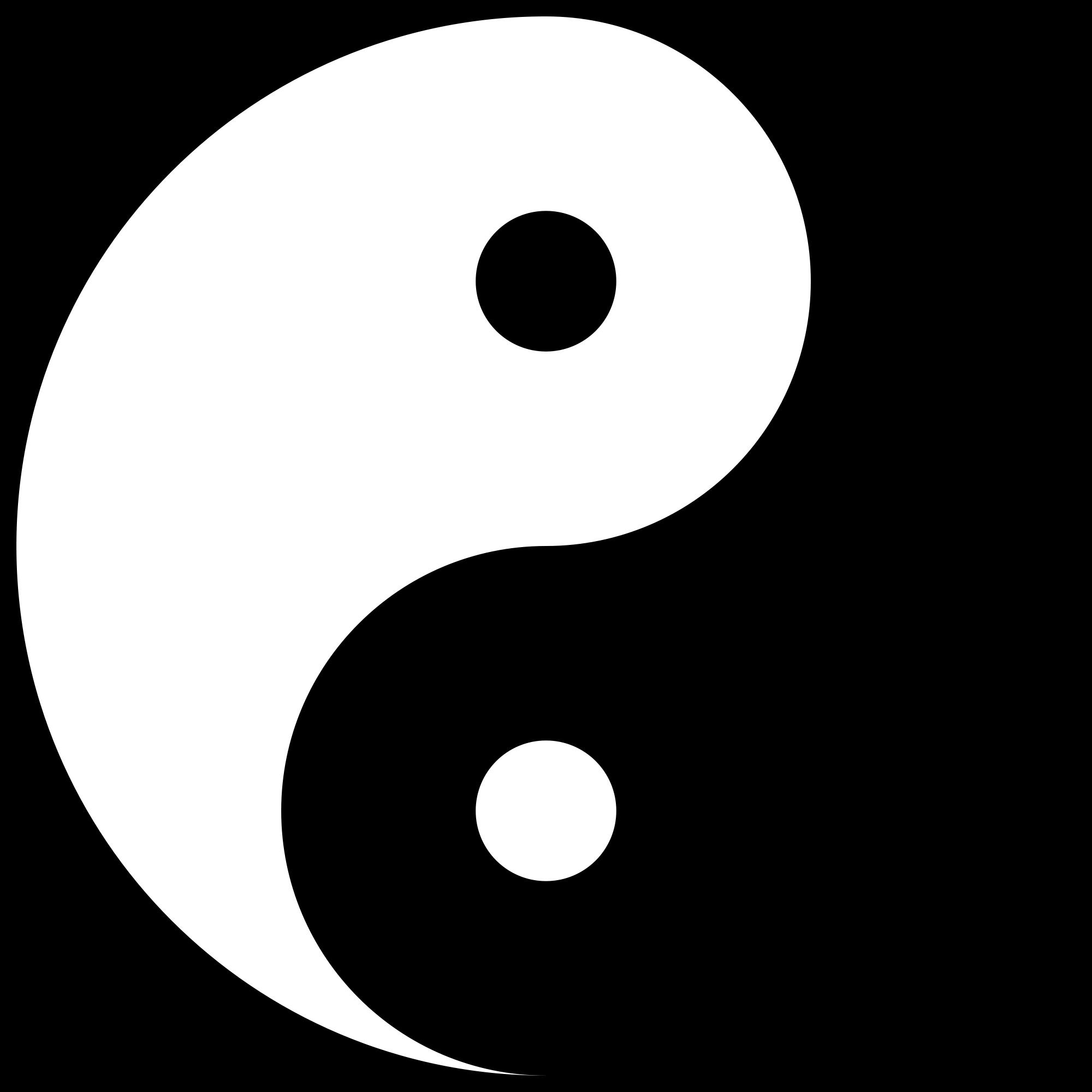 Yin yang png clipart best for Bett yin yang