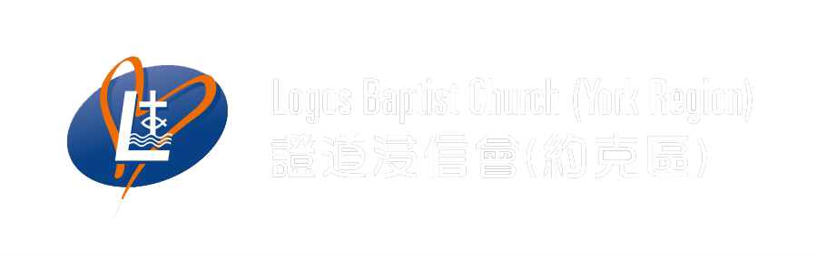 Logos Baptist Church