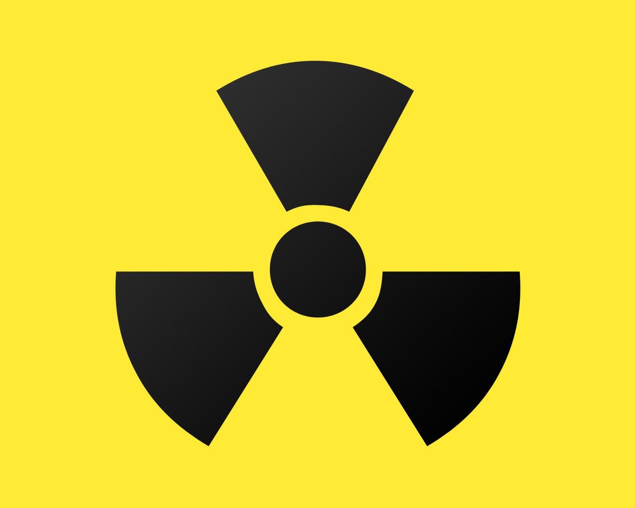 image logo radioactif