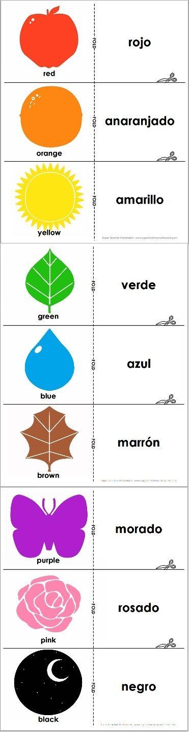 Spanish Colours Worksheet   ClipArt Best