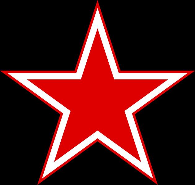 Star Aviation Logo Russian Aviation 73
