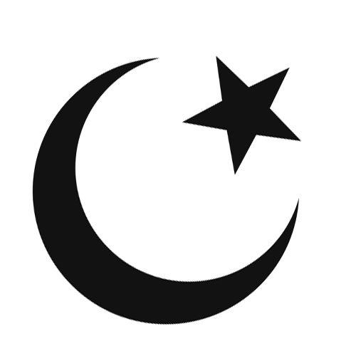 Islamic Symbols - ClipArt Best