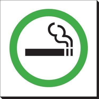 Logo About Smoking - ClipArt Best