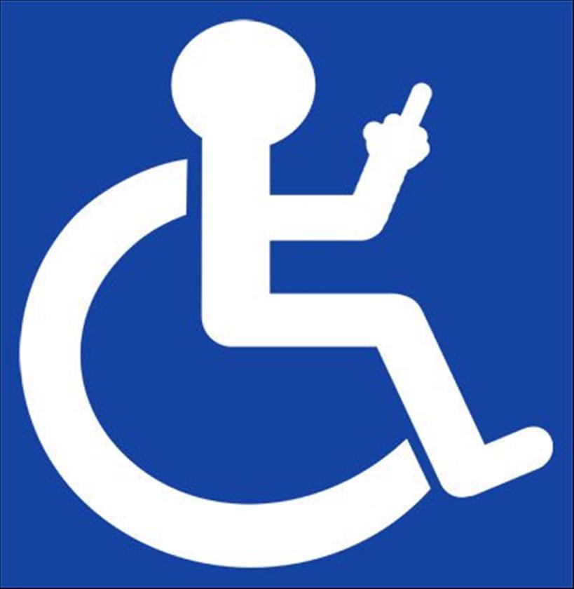 handicap symbol clip art - photo #38