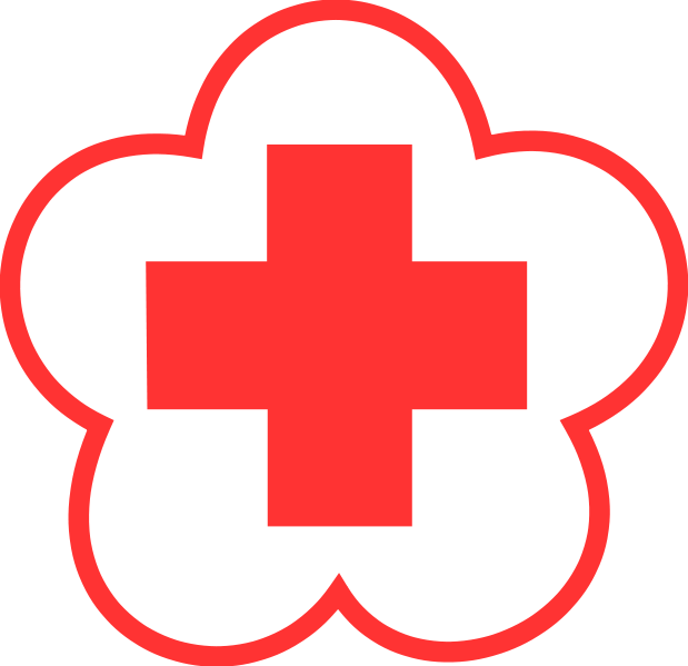 Indonesian Red Cross Society logo.png