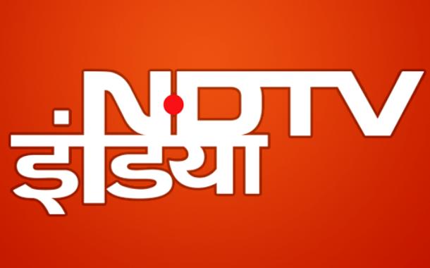 Vijay Tv Logo - ClipArt Best