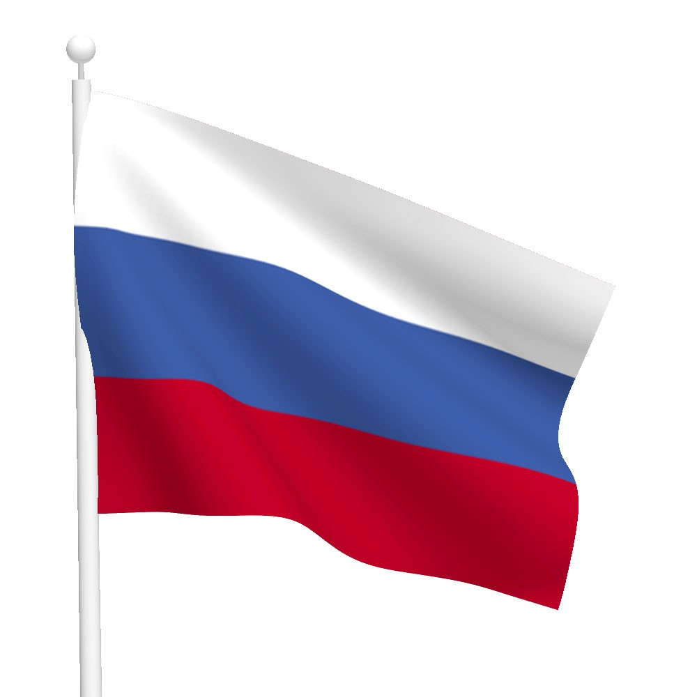 Flag Of Russia - ClipArt Best