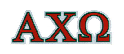 alpha chi omega reflective vinyl decal clipart best clipart best