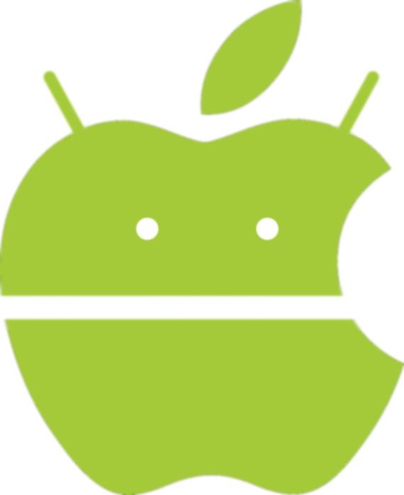 apple logo clipart - photo #24