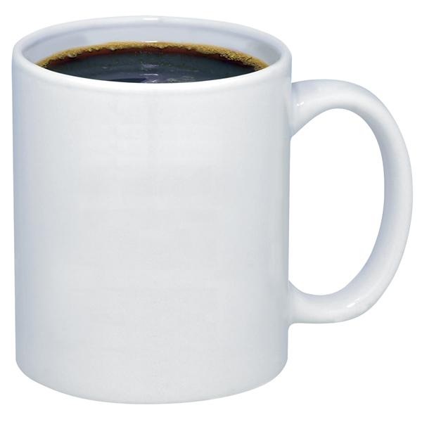 COFFEE MUG - ClipArt Best