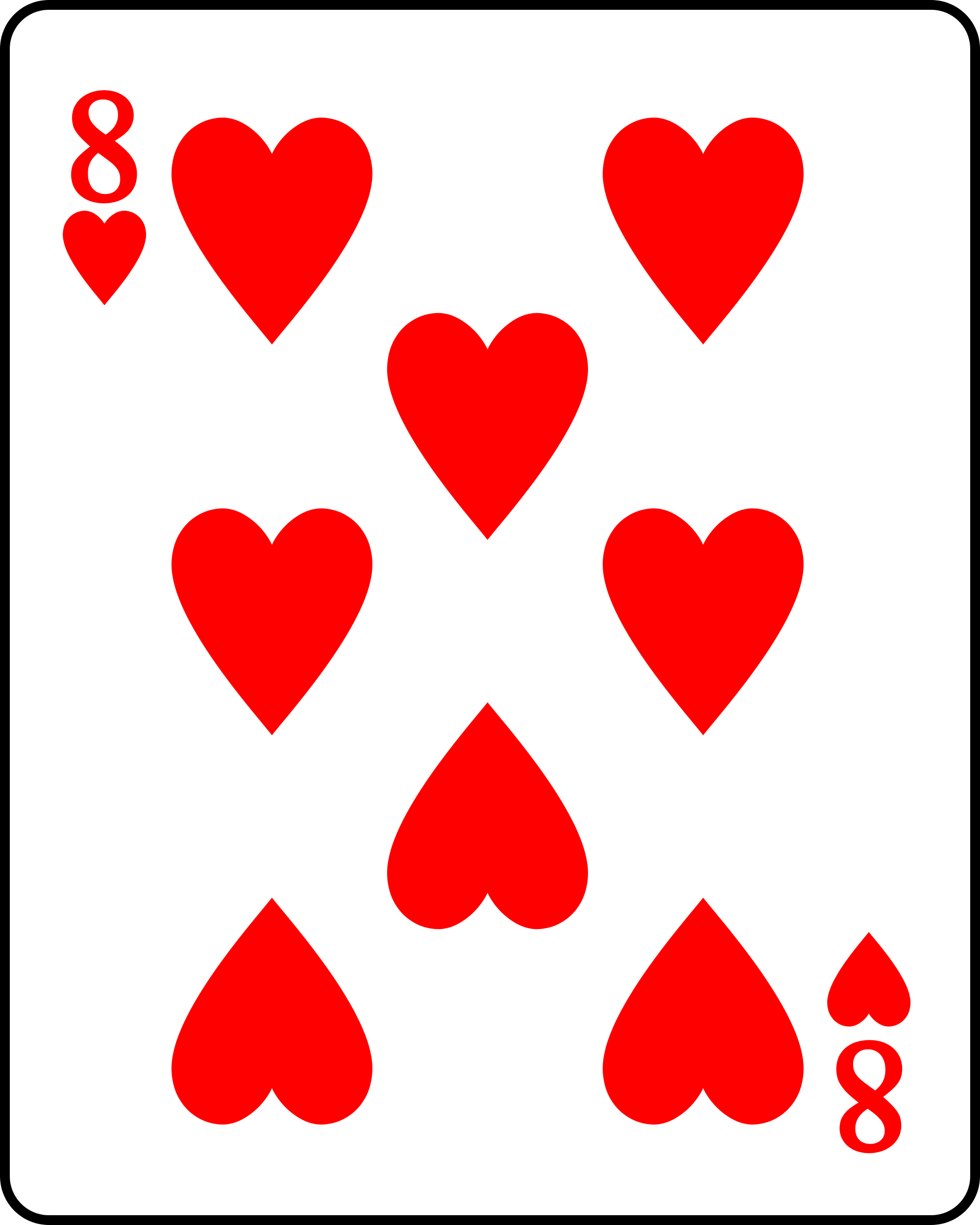 heart in deck of cards clipart best animated deck of cards clipart playing cards clipart images