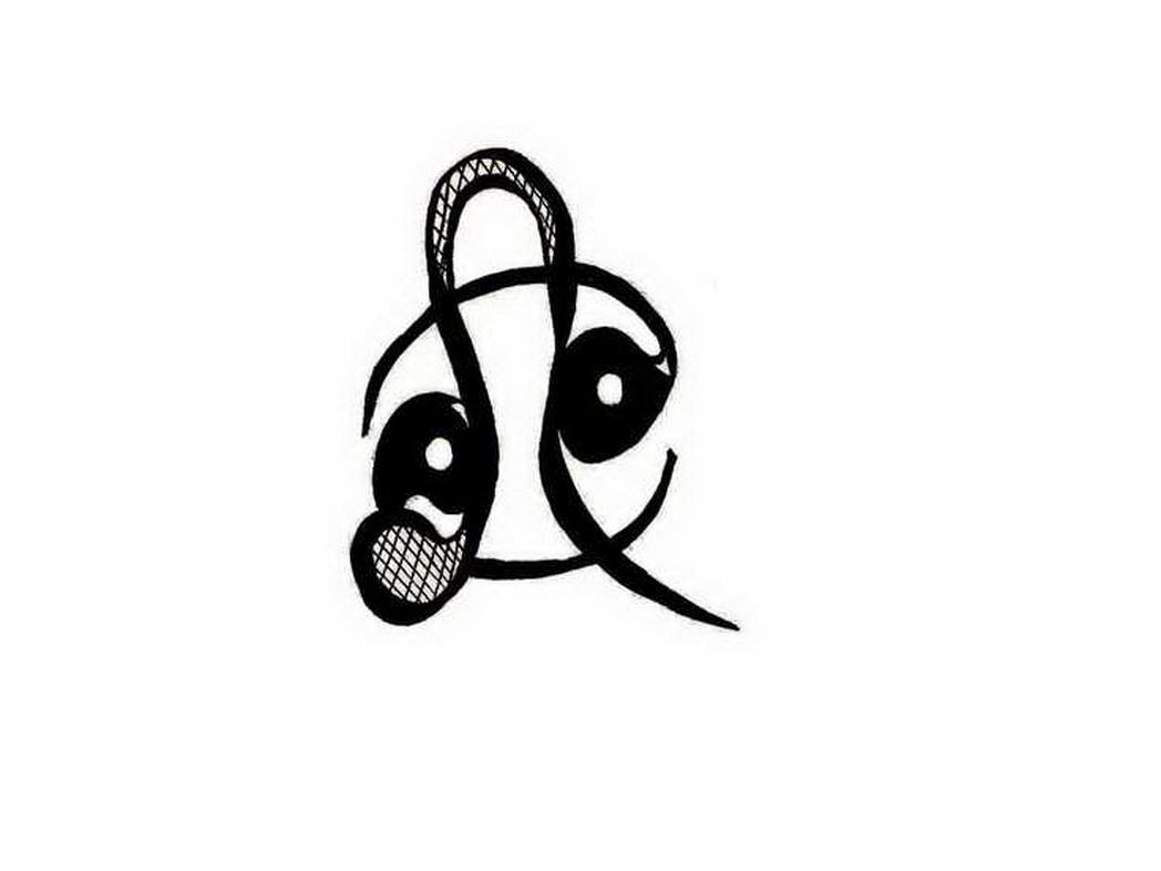 cancerian symbol black white clipart best. Black Bedroom Furniture Sets. Home Design Ideas