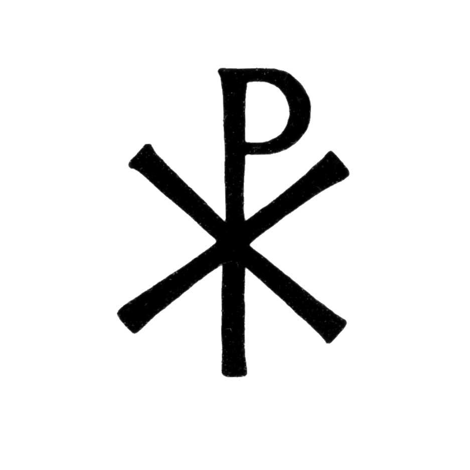 Suggestions Online | Images of Catholic Religious Symbols Clip Art