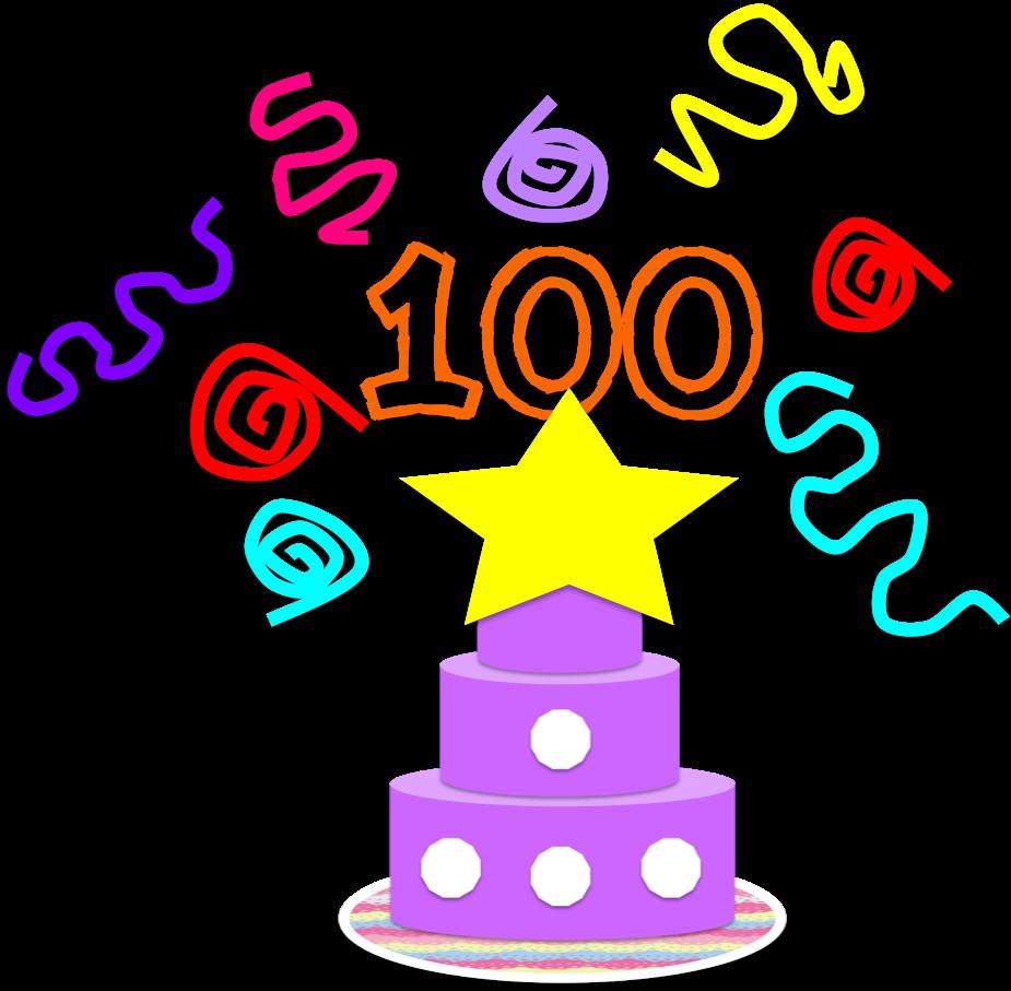 100 Clip Art Clipart Best