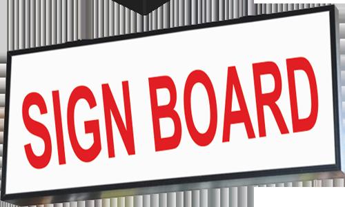 Sign Board Designs Ideas Magic Graphic Designs Sign Board Magic Graphic Designs