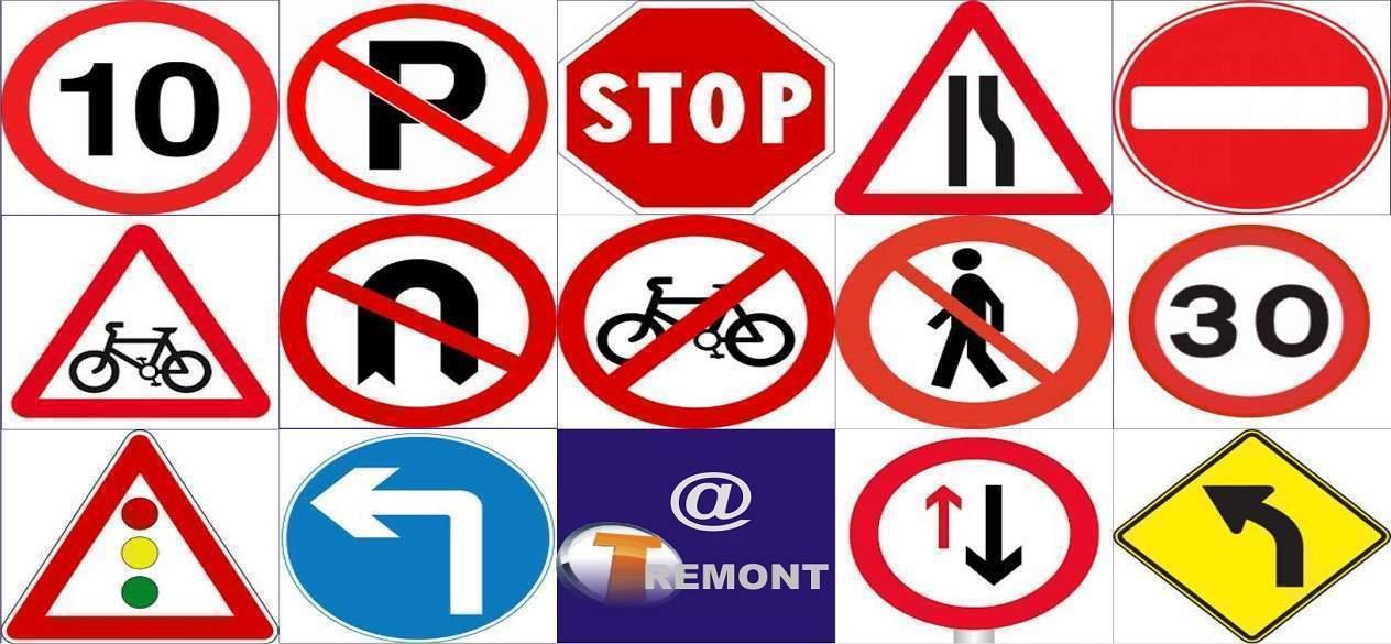 road safety symbols pdf free