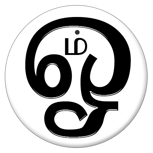 Tamil om Symbol Wallpaper 31 om Tamil Symbol Frees That