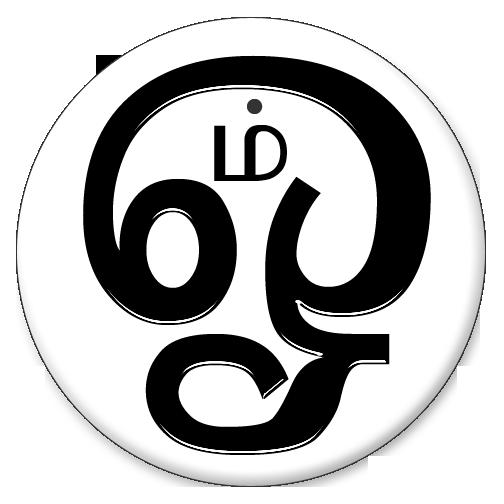 Om tamil symbol clipart best Om pic download
