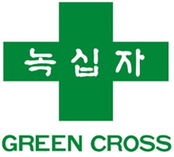 File:Green Cross logo.jpg