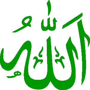 Allah Green clip art - vector clip art online, royalty free ...