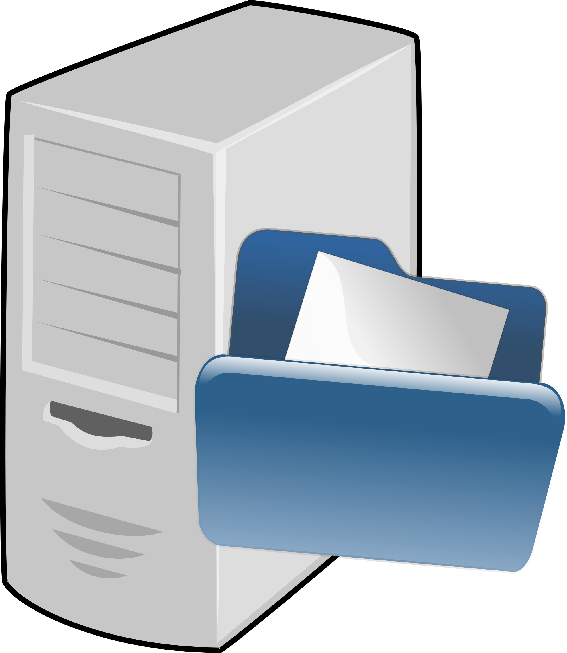 Web Server Icon Png - ClipArt Best