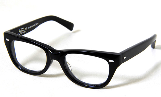 Glasses Frames Thick Black : Buyers Guide 8 Black Rimmed Eyeglasses - All Acetate ...