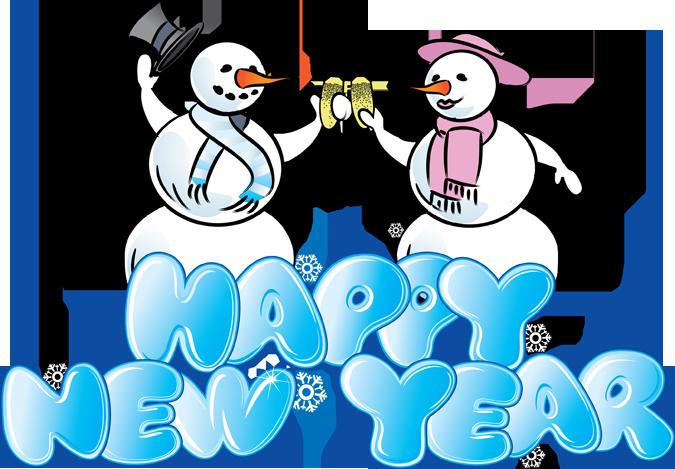 happy new year moving clip art - photo #35