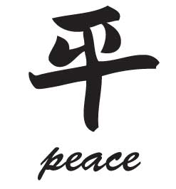 peace japanese symbol uppercase vinyl living wall sticker