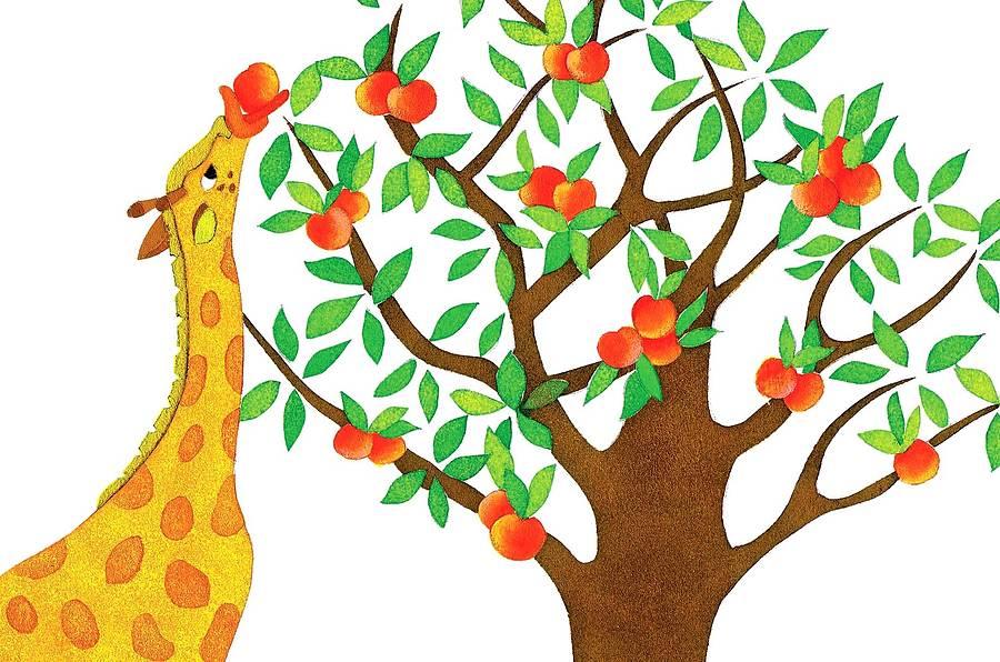 Peach tree clip art clipart best for Peach tree designs