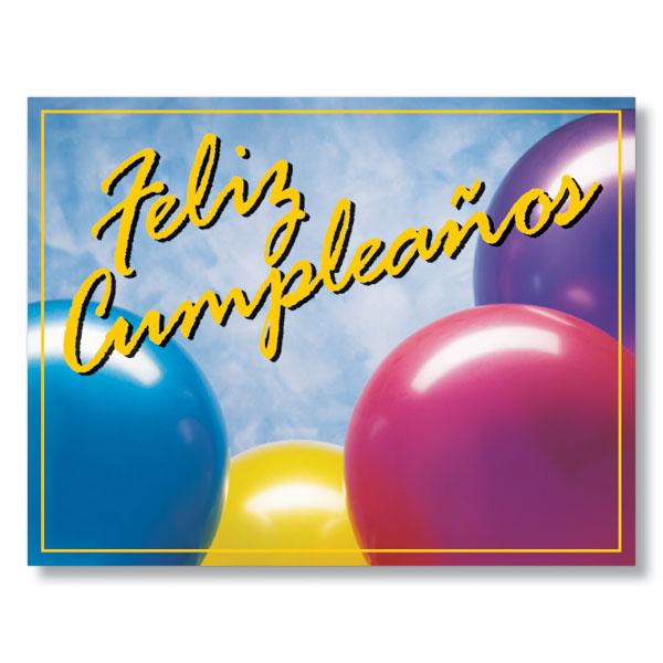Pics Birthday Balloons ClipArt Best