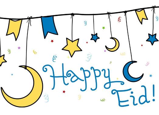 Eid Al-Fitr Png - ClipArt Best
