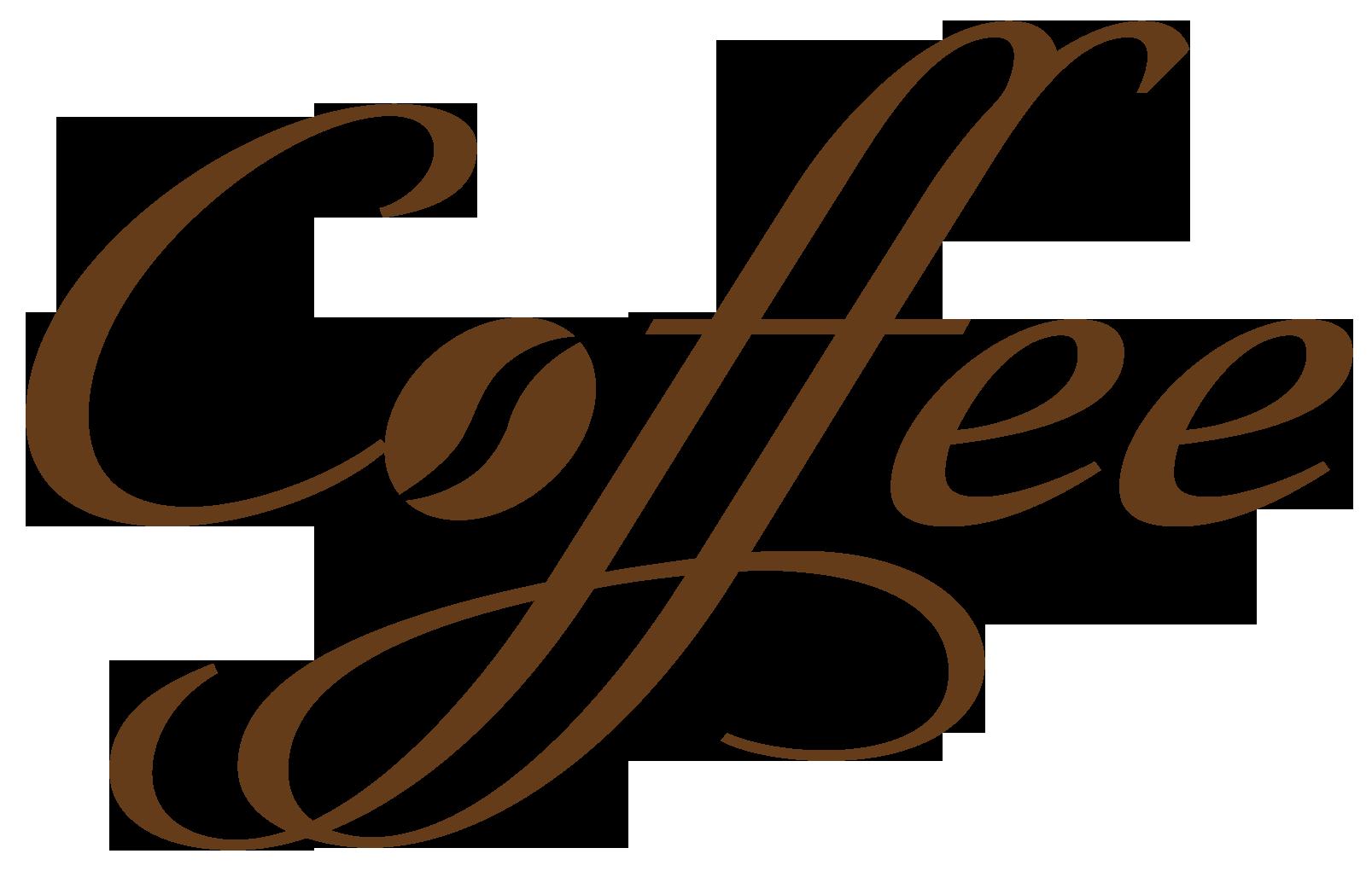 coffee can clip art - photo #44