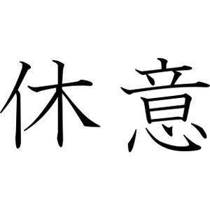 Japanese language  Wikipedia