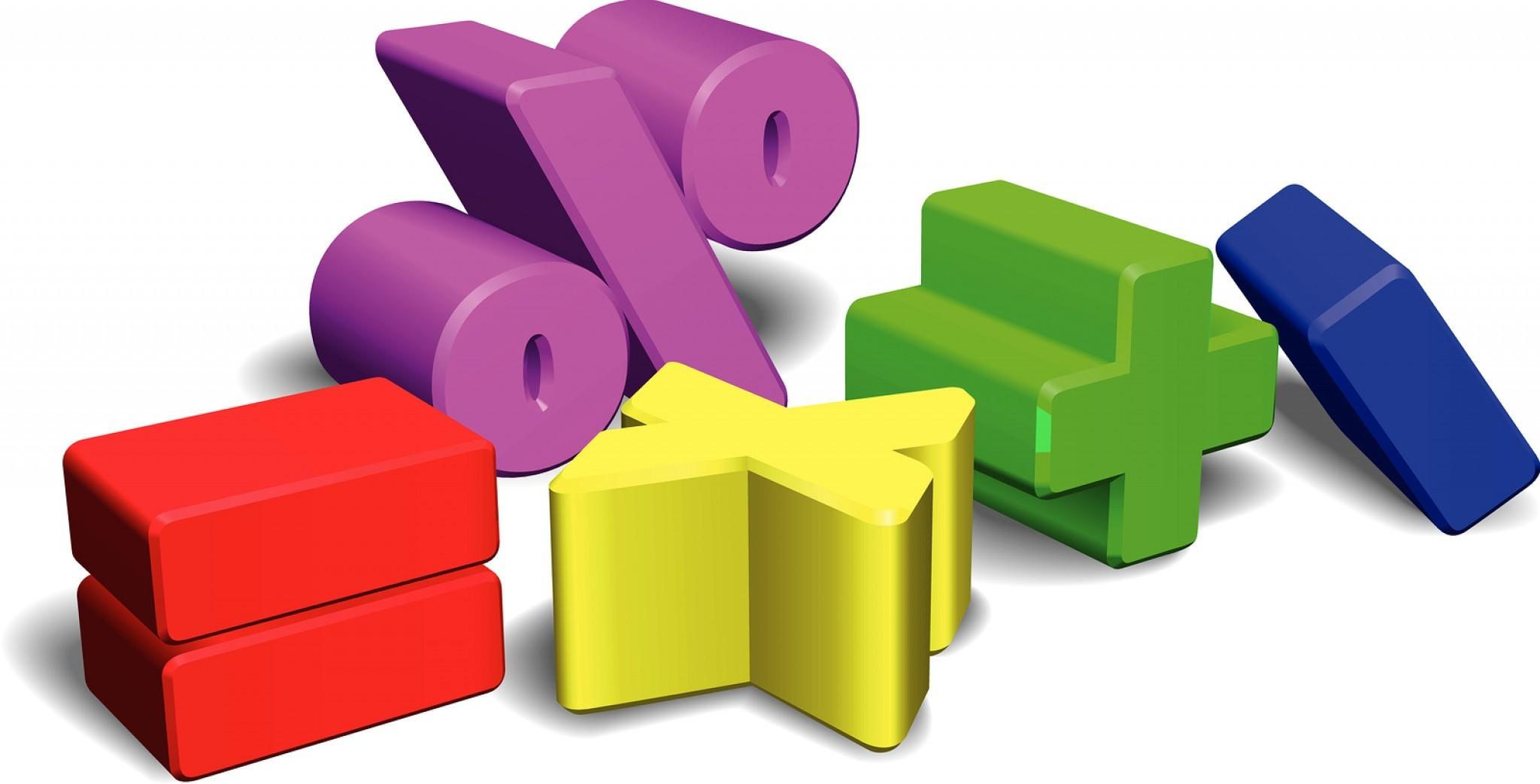 Maths Symbols Clipart Best