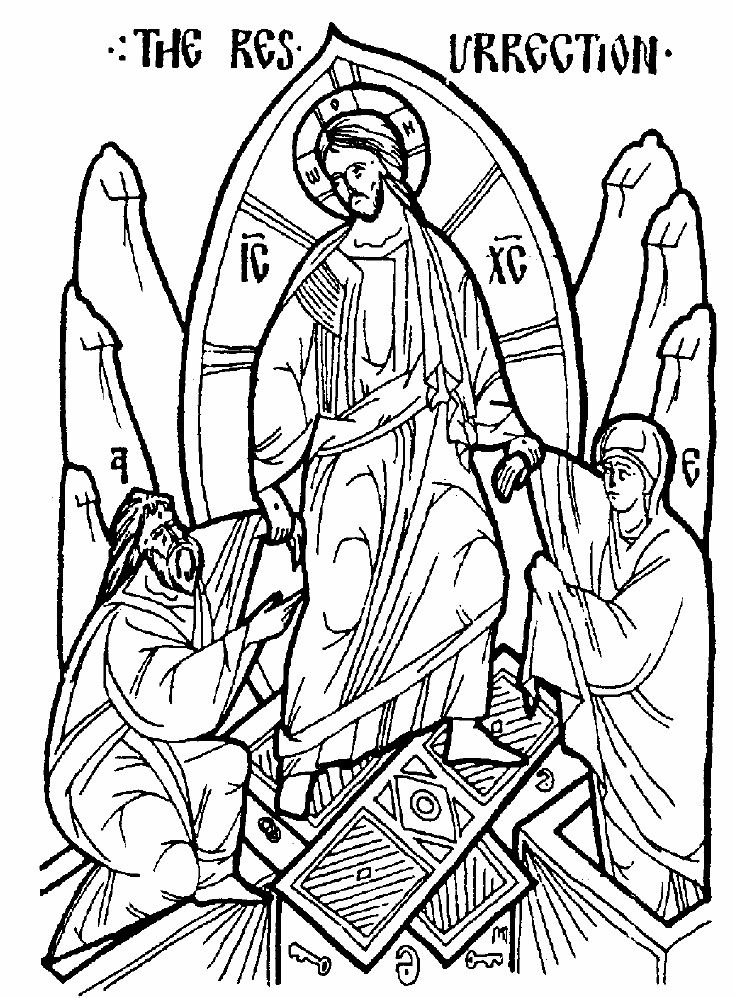 greek icon coloring pages - photo#13