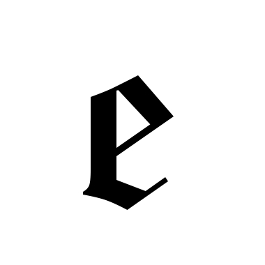 gothic lowercase letter e tattoo here my tattoo find