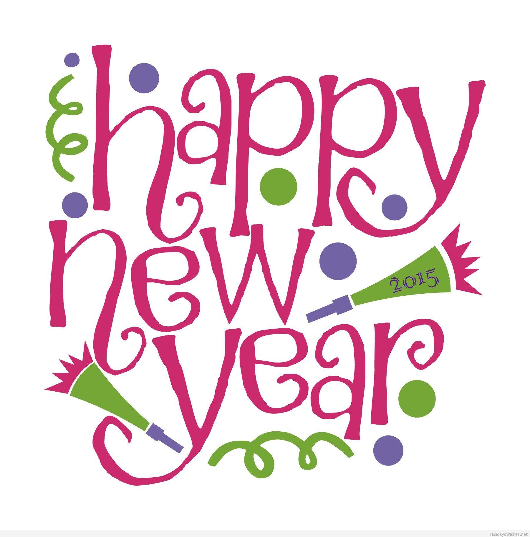 happy new year moving clip art - photo #20