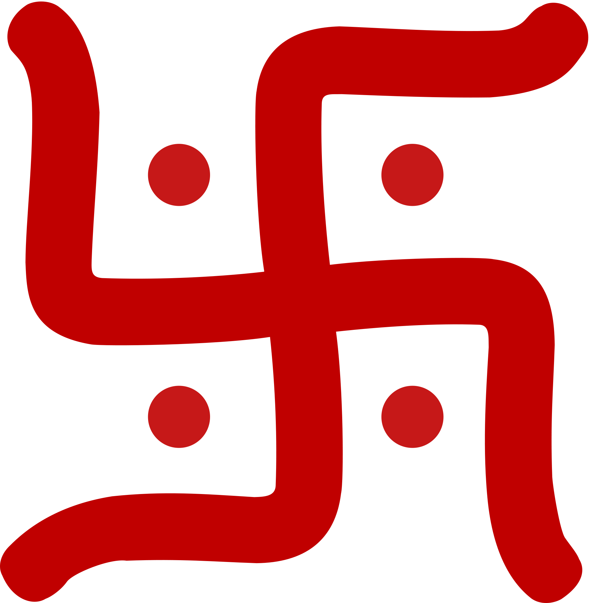 Swastika Logo - ClipArt Best