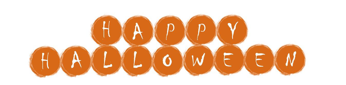 Clip Art Happy Halloween Clip Art happy halloween clip art clipart best cute free art