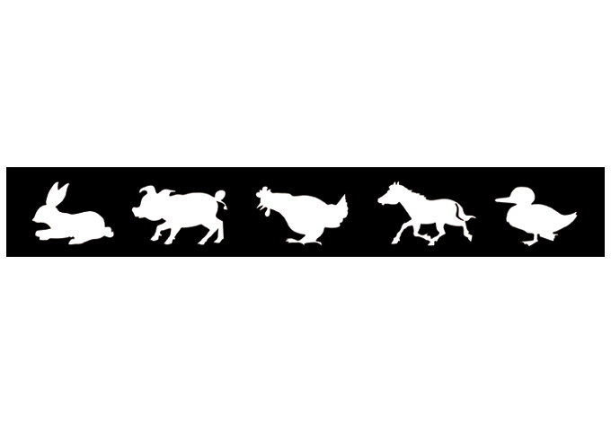 Animal Border - ClipArt Best