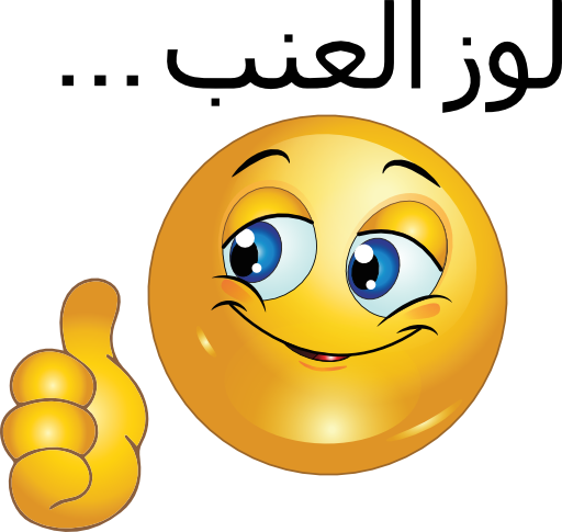 Smiley Faces Thumbs Up - ClipArt Best - ClipArt Best