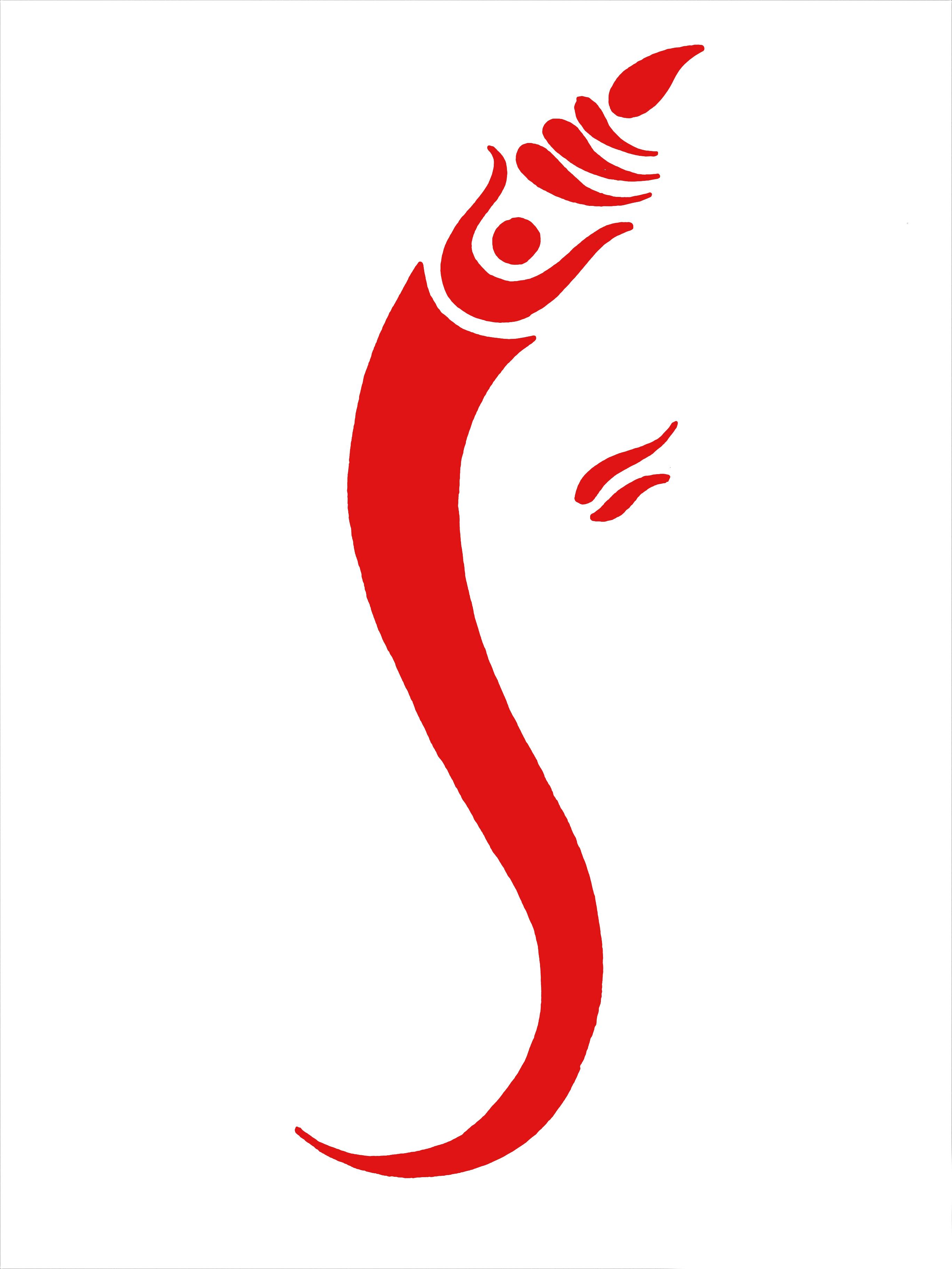 Ganesh Logo Clipart Clipart Best