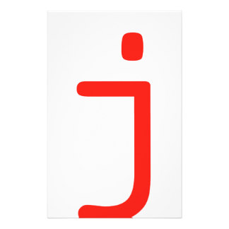 Letter J Stationery | Zazzle