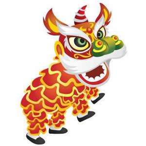 Clip Art Chinese Dragon Clipart chinese dragon clipart best new year clip art